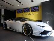 triple S トリプル エス