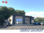 (有)HIRO JAPAN