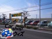 Car shop ウィズ