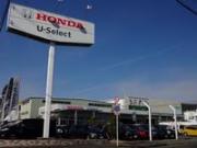 ホンダカーズ北大阪 U-Select 箕面小野原