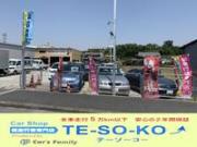 低走行車専門店 Car Shop テーソーコー