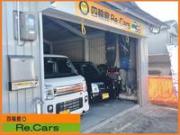四輪館Re.cars
