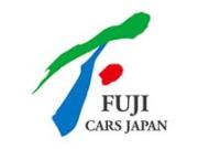 (株)フジカーズジャパン 神戸西宮 福祉車両