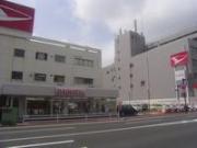 神奈川ダイハツ販売株式会社 U-CAR根岸