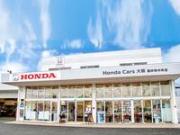 Honda Cars 大阪 藤井寺中央店