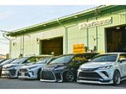 Sun Yard サンヤード コンプリートカー専門店