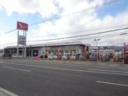 京都ダイハツ販売(株) U-CAR向日