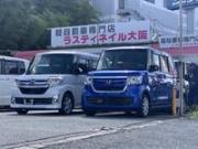 軽自動車専門店 ラスティネイル大阪