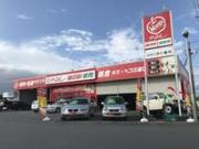 アップル 掛川店