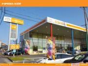 トヨタカローラ滋賀 近江八幡店