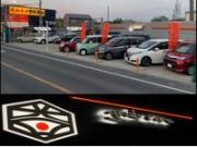 grab cars