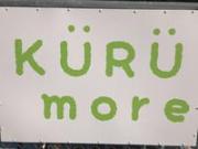KURU more クルモア