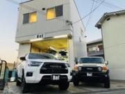 Ref レフ