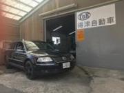 得津自動車株式会社
