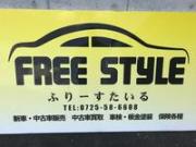 CAR SHOP FREE STYLE