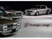 株式会社Nostalgic Garage