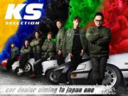 KS-selection ケイエスセレクション 楠永自動車株式会社 堺西店