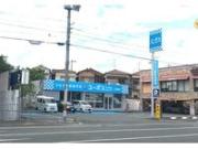 ユーポス仁和寺店