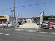 バン・トラック商用車専門店 バントラマン