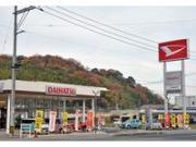 鳥取ダイハツ販売株式会社 U-CAR米子西
