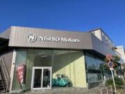 株式会社西尾組自動車部