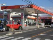 和泉砿油 株式会社
