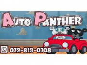 AUTO PANTHER(オートパンサー)