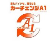 カーチェンジA1 堺北花田