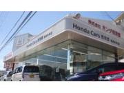 Honda Cars 西京都 亀岡中央店
