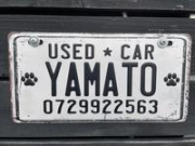 ヤマト自動車工業