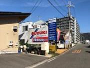 紀泉モータース株式会社
