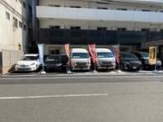 Go To Buy Car 新島交通(株)