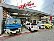 RVテック西日本