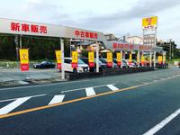 カーセブン田辺店