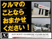 ハイブリッド車専門店AVANT GARDE GARAGE アヴァンギャルドガレージ 貝塚店