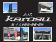 Karosu(カロス)