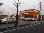 カーチェンジA1 京都南店