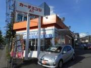 カーチェンジA1 山科店