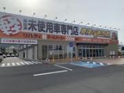 (株)リバティ 軽届出済未使用車専門店 八尾店