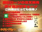 業務スーパー DFC 栗東店