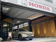 Honda Cars 京都上京 (株)藤山自動車