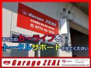 Garage ZEAL ガレージジール