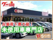 軽スタジオ大蔵谷