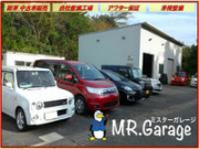 MR.Garage ミスターガレージ