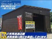 Sho-nan Auto ショウナンオート
