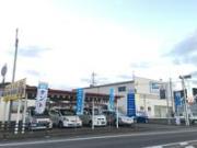 株式会社北播オートセンター