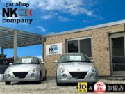 Car shop NK COMPANY