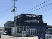 WEST AUTO Service