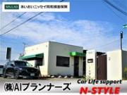 N-STYLE (株)AIプランナーズ