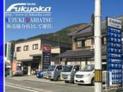 ツインリング福岡
